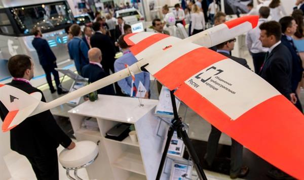 Russia's Drone