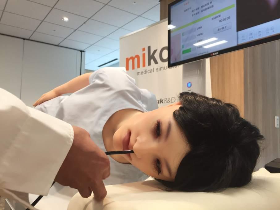 Mikoto robot. Photo via The Japan Times.